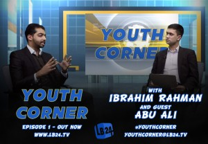 Youth Corner | Episode 1 | Abu Ali