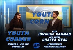 Youth Corner | Episode 2 | Chayya Syal