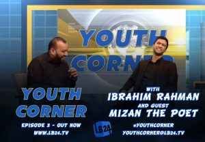 Youth Corner | Episode 3 | Mizan the Poet