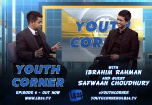 Youth Corner | Episode 6 | Safwaan Choudhury