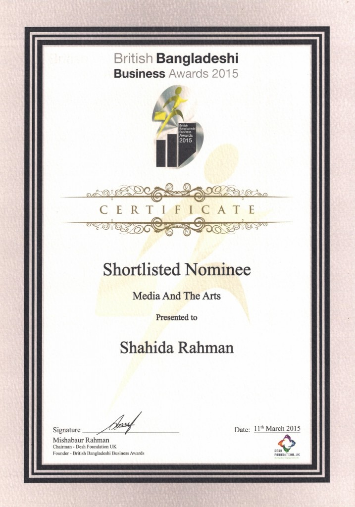 "Ibrahim's mother, Shahida Rahman, was a shortlisted nominee  in the ""Media and the Arts"" category"