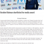 Ibrahim Rahman shortlisted for media award