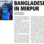 Bangladesh Draw in Mirpur