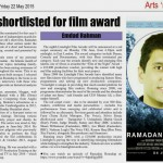 Ibrahim shortlisted for film award