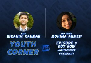 Episode 9 | Mohima Ahmed